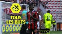 Tous les buts de la 33ème journée - Ligue 1 / 2016-17