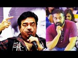 Shatrughan Sinha hits out at Anurag Kashyap on PM Modi's Pak visit | Oneindia News