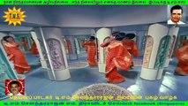Vasantha Maligai 1972 T M Soundararajan Legend  song  4