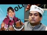AAP leader Kapil Mishra targets J&K CM Mehbooba Mufti over Kashmir Unrest   Oneindia News