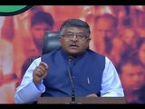 BJP lashes out at Arvind Kejriwal for demanding proof of Surgical strikes | Oneindia News