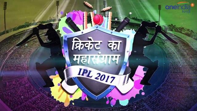 IPL 2017 : KKR Vs SRH: Bhuvneshwar Helps Hyderabad Restrict Kolkata to 172/6 | वनइंडिया हिंदी