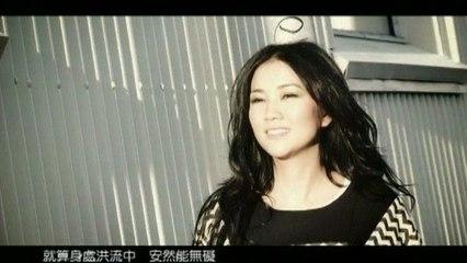 Kay Tse - Zai Wo Zou