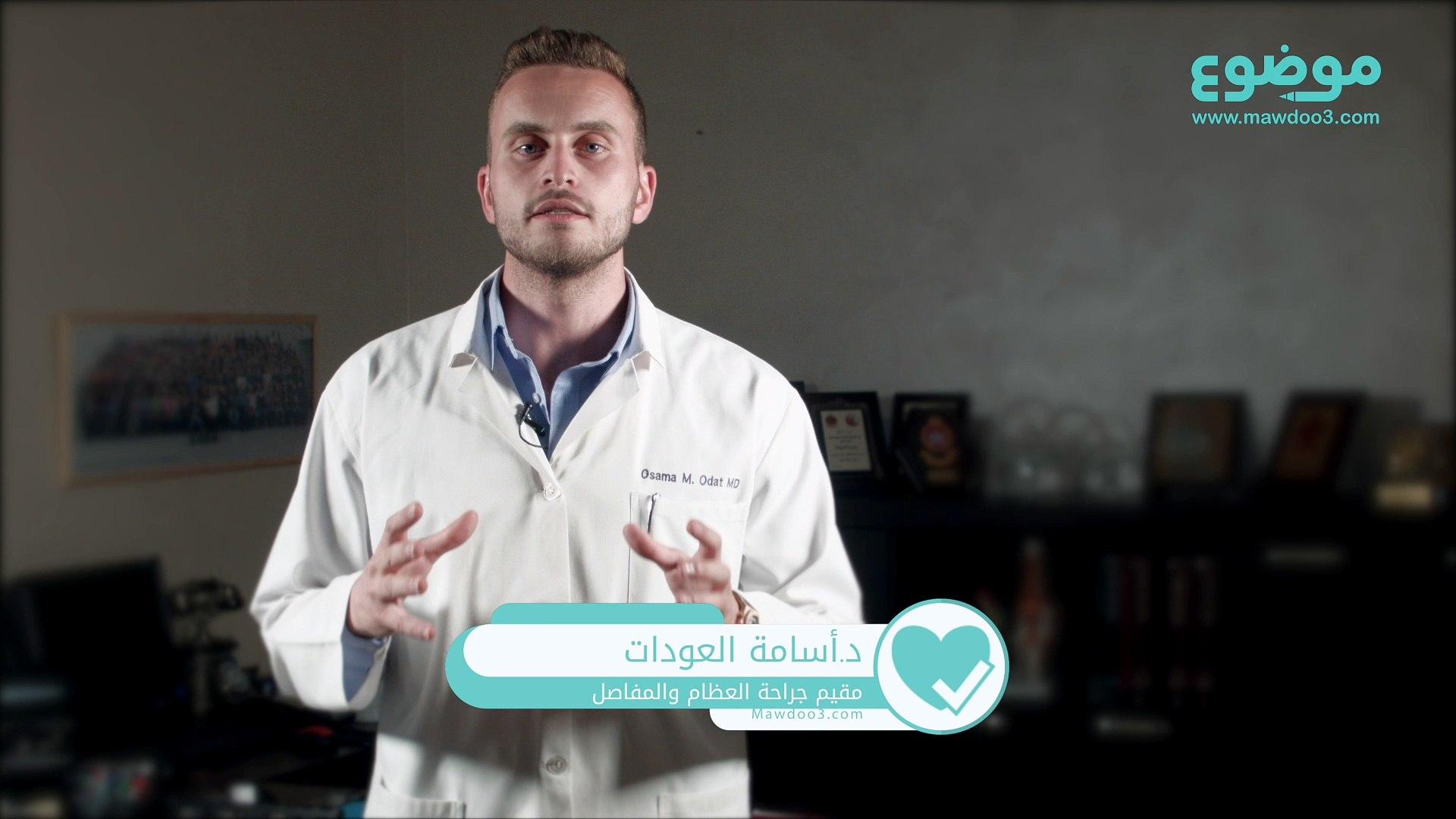 #موضوع: ما هو #علاج #كسور #العظام ومضاعفاته