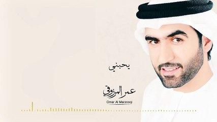 Omar Al Marzooqi - Yehebni