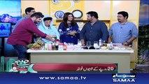 Subah Saverey Samaa Kay Saath | SAMAA TV | Madiha Naqvi | 17 April 2017