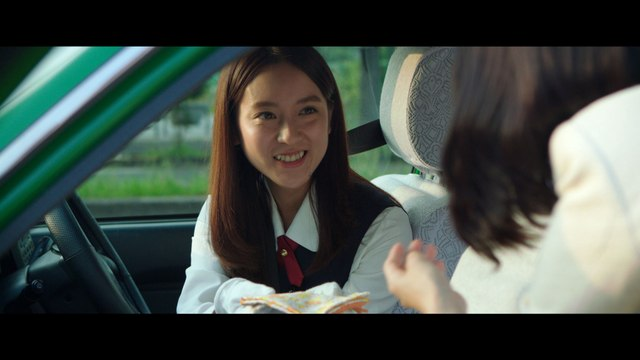 Ms.OOJA - You Are Beautiful