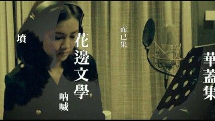 Kelly Chen - Wen Zi Liu Lei