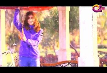Dil e Bekhabar New Drama Teaser 1 on Aplus