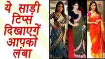 Saree tips for short height ladies, ये साड़ी टिप्स दिखाएगें आपको लंबा   BoldSky