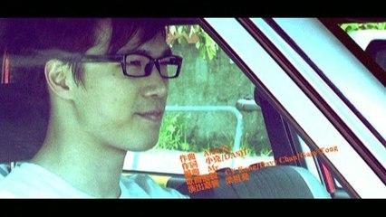 Mr. - Ru Guo Wo Shi Chen Yi Xun