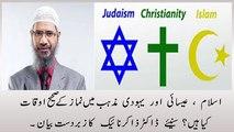The message full movie in urdu - video dailymotion