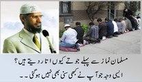 "Dr Zakir Naik Urdu Speech 2017""Why Muslims put off the shoes during Prayer""Islamic Bayan in Hindi-Islamic Research Found"