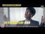 노래방 인기차트 BEST4!! 과연 대망의 1위는? [세모킹 12회] #잼스터