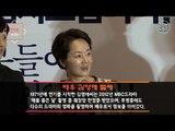 국민배우 故김영애, 췌장암으로 별세 [주간핫이슈 1회] #잼스터