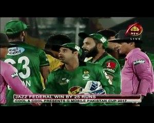Federal beat KPK by 25 runs