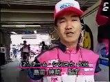 95´鈴鹿8時間耐久 - Coca Cola Suzuka 8 Hours 1995