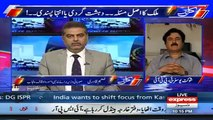 Kal Tak with Javed Chaudhry –  17th April 2017