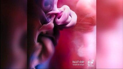 El Morabba3 - Ilham