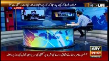 11th Hour 17th April 2017