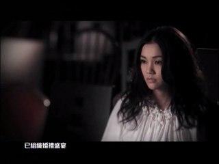 Kay Tse - Yu Guo Tian Yin