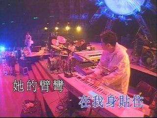 Tai Ji - Bao Feng Hong Chun