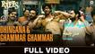 Dhingana & Ghammar Ghammar | Full Video Song| أغنية شاروخان ونواز الدين صديقي مترجمة |بوليوود عرب
