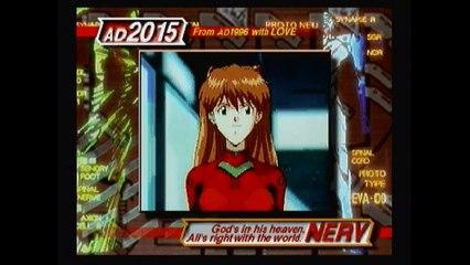 Evangelion (SEGA Saturn) partie intégrale