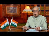 President Pranab Mukherjee gives nod to GST bill | Oneindia News