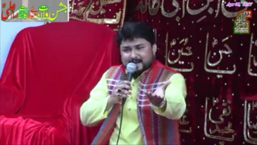 Syed Raza Abbas Zaidi Reciting Live Manqabat | Ali a.s Ali a.s Ali | at Babul Hawaij Islamic Center Calgary Canada 2017