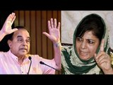 Subramanian Swamy says Mehbooba Mufti is like tail of dog, sparks controversy| Oneindia News