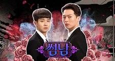 korean movie sub Frozen flower eng