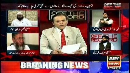 Professor Fayaz Ali Shah Doubtful statement