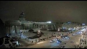 σνиi Triangular Aparece Sobre Catedral De San Petersburgo