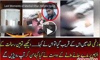 Mashal khan last words to his friend