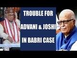Babri Masjid Case : L K Advani, Murli Joshi to be tried for criminal conspiracy | Oneindia News