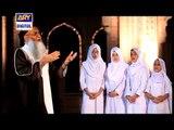 Naat Meetha Meetha Abdur Rauf Rufi - Naat Sharif - Islamic Naat