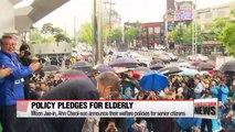 Moon Jae-in and Ahn Cheol-soo announce their pledges for welfare programs for elderly citizens