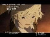 Tsubasa TOKYO REVELATIONS  trailer VOST espagnol