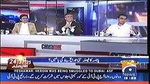 Daniyal Aziz Hamid Mir ke show main pakoray le aye pir dekheye Daniyal Aziz ke saath kai huwa
