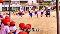 2016  沖永良部 和泊小学校秋の大運動会