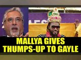 Vijay Mallya congratulates Chris Gayle for 10,000 runs after getting bail in London   Oneindia News