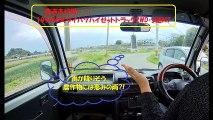 軽トラック運転:ダイハツ ハイゼット5MT 【最後に...】