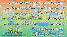 Anjeer Ke Faide In Urdu Top 30 Best Health Benefits of Figs Anjeer