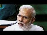 GST bill passed in Lok Sabha, PM Modi addresses the house   Oneindia News