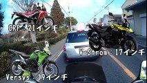 【モトブログ】気になるニューモデル CRF Versys V-Storom 250 #123