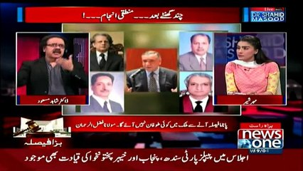 Live With Dr. Shahid Masood - 19th April 2017