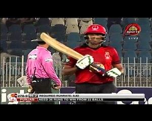 KPK beat Punjab by 35 runs