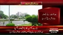 Supreme Court Panama Case verdict : Pm Nawaz Sharif  , Hussain Nawaz and Hassan Nawaz will appear before JIT
