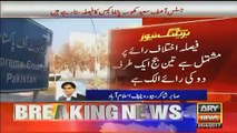 Breaking : Supreme Court announces the decision of Panama Leaks